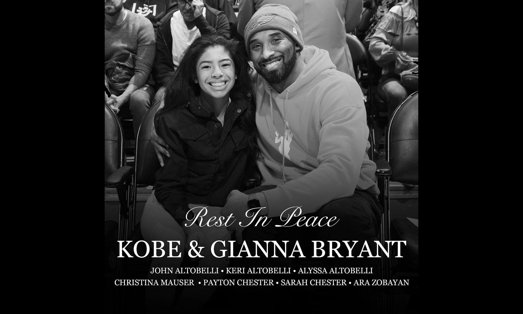 Dear Kobe...